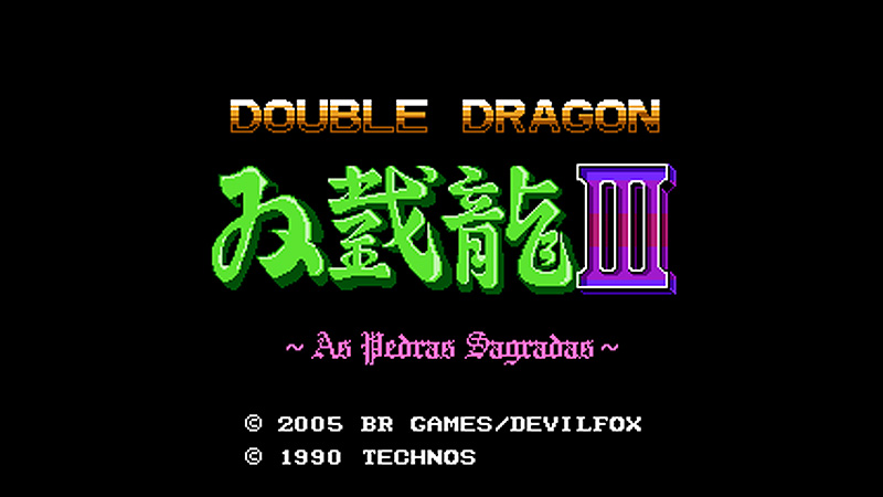 Double Dragon III - As Pedras Sagradas / Technos